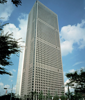 Shinjuku Center Building