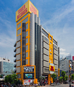 JPR Shibuya Tower Records Bldg.